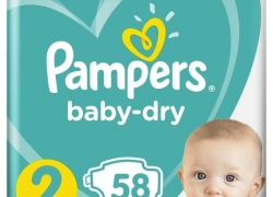 PAMPERS – taille 2 (4-8 kg) 58 couches